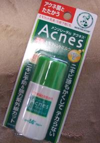 メンソレータムAcnes薬用UVティントミルク