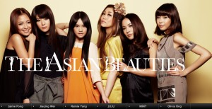 アジアの歌姫6人の特別ユニット The Asian Beauties