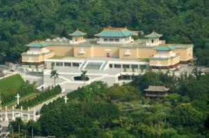 国立故宮博物館